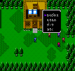Fire Emblem Gaiden (Japan) In game screenshot
